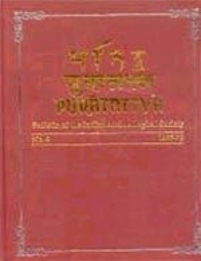Puratattva: Bulletin of the Indian Archaeological Society (Volume 9)