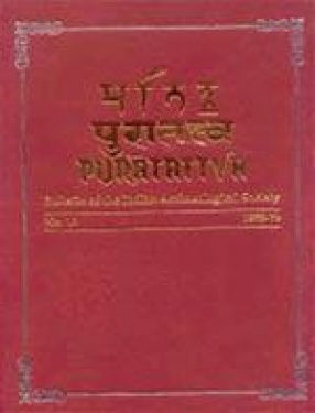Puratattva: Bulletin of the Indian Archaeological Society (Volume 10)