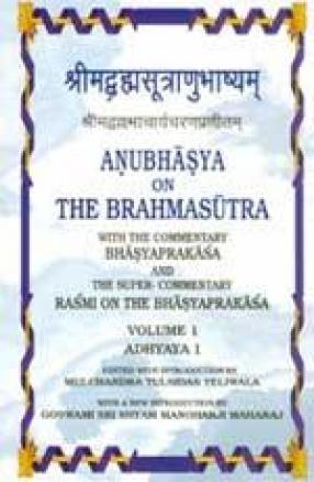 Syadvadamanjari of Mallisena with the Anyayoga-Vyavaccheda-Dvatrimsika of Hemacandra
