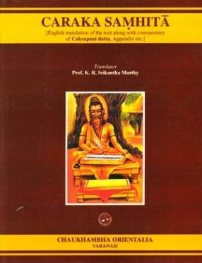 Caraka Samhita: Sutra Sthana and Nidana Sthana (Volume 1)