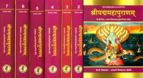 Sri Padma Purana: The Only Text with Sanskrit Text and Hindi Translation with Sloka Index (In 7 Volumes)