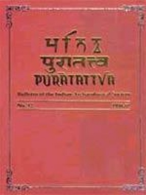 Puratattva: Bulletin of the Indian Archaeological Society (Volume 12)