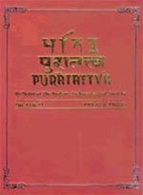 Puratattva: Bulletin of the Indian Archaeological Society (Volume 13 & 14)