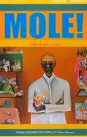 Mole!