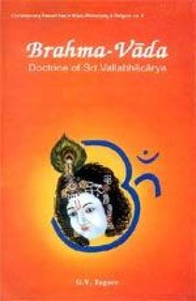 Brahma-Vada