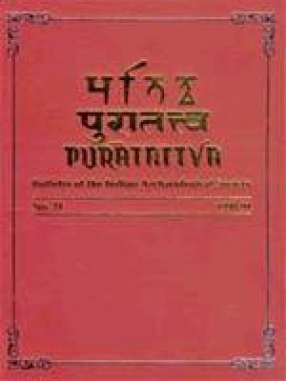 Puratattva: Bulletin of the Indian Archaeological Society (Volume 21)