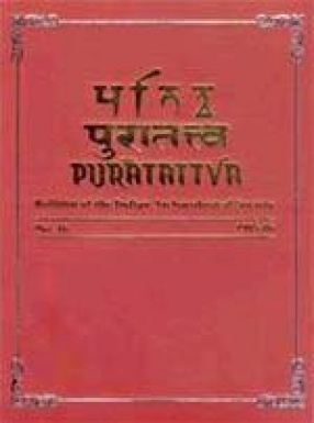 Puratattva: Bulletin of the Indian Archaeological Society (Volume 26)