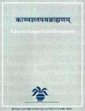 Kanvasatapathabrahmanam, Volume 5