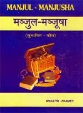 Manjul-Manjusha