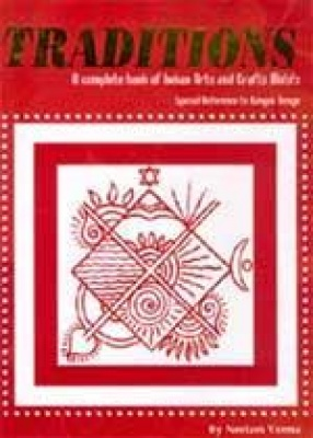 Traditions: A Complete book of Indian Arts and Crafts Motifs