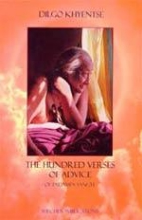 The Hundred Verses of Advice