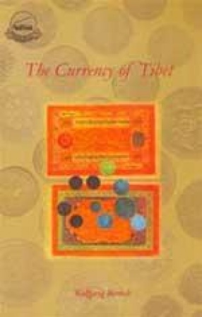 The Currency of Tibet