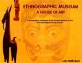 Ethnographic Museum: A House of Art