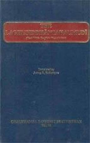 The Laghusiddhantakaumudi: Text with English Translation