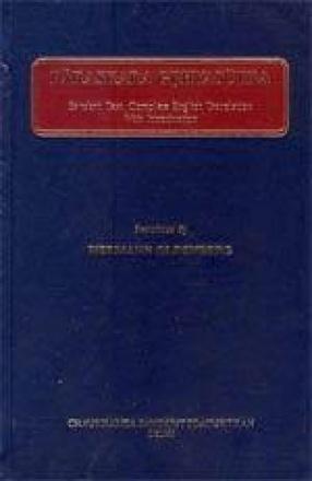 Paraskara Grhyasutra: Sanskrit Text, Complete English Translation with Introduction