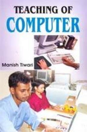 Teaching of Computer