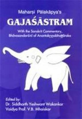 Maharsi Palakapya's Gajasastram