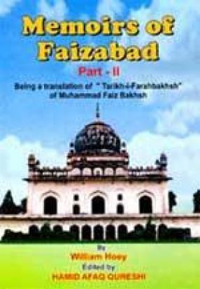Memoirs of Faizabad (Part II)