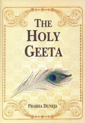 The Holy Geeta: Srimad Bhagwad Geeta: Sanskrit and Romanized Text with English Translation