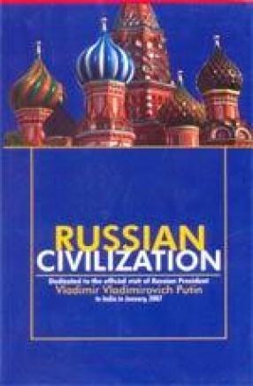 Russian Civilization
