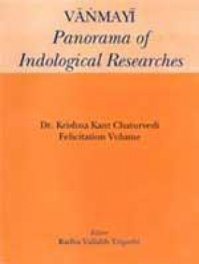 Vanmayi: Panorama of Indological Researches