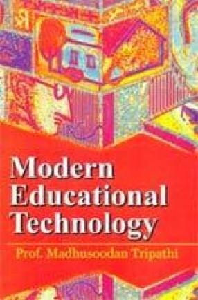 Modern Educational Technology