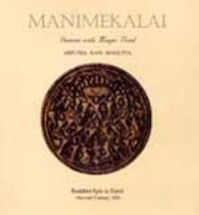 Manimekalai: Dancer with Magic Bowl