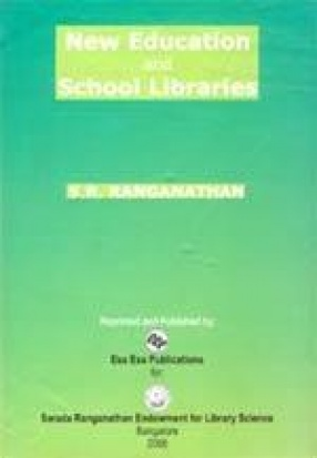 New Education and School Library
