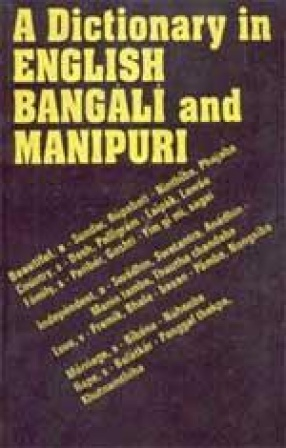 A Dictionary in English Bangali and Manipuri
