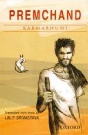 Karmabhumi