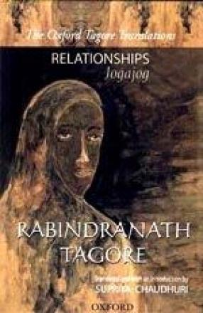 Rabindranath Tagore: Relationships Jogajog