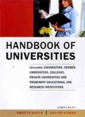 Handbook of Universities (In 2 Volumes)
