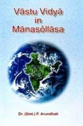Vastu Vidya in Manasollasa