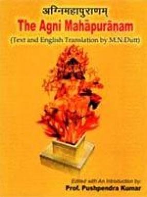 The Agni Mahapuranam (In 2 Volumes)