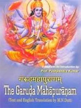 The Garuda Mahapuranam