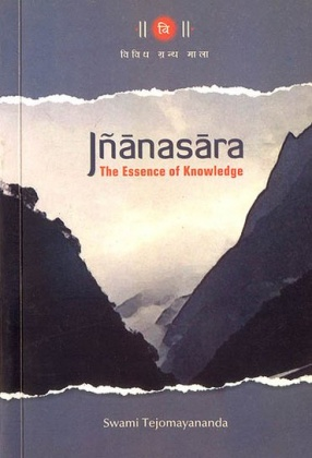 Jnanasara: The Essence of Knowledge: Sanskrit Text with Transliteration and English Translation