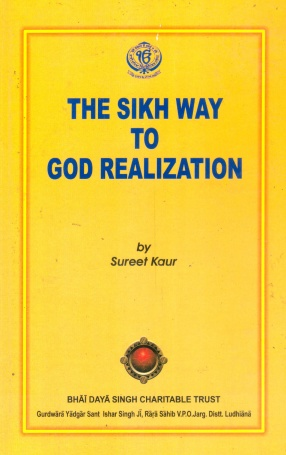 The Sikh Way to God Realization