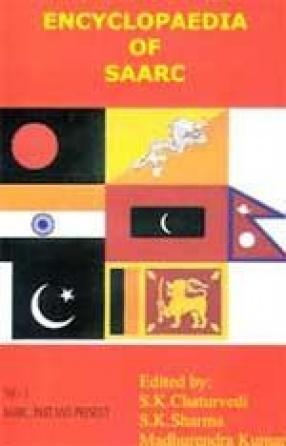 Encyclopaedia of SAARC (In 4 Volumes)