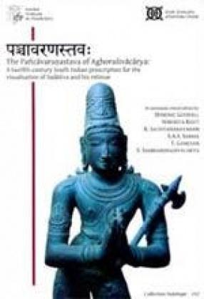 The Pancavaranastava of Aghorasiva