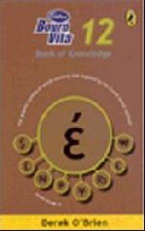 Cadbury Bournvita Book of Knowledge 12