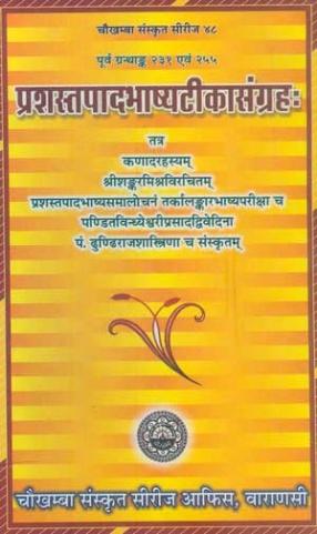 Prasastapadabhasya Tika Samgraha