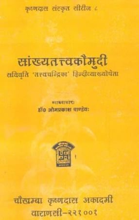 Samkhyatattvakaumudi of Sri Vacaspati Mishra