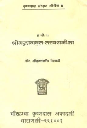 Srimadbhagavata Tattvasamiksa