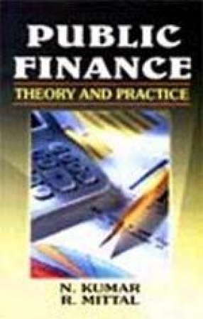 Public Finance: Thoery and Practice