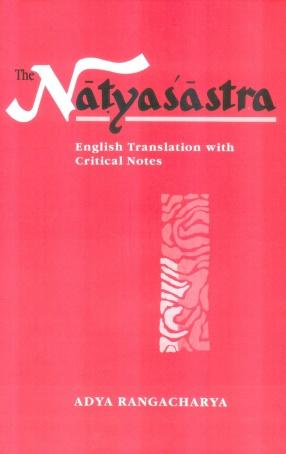 The Natyasastra