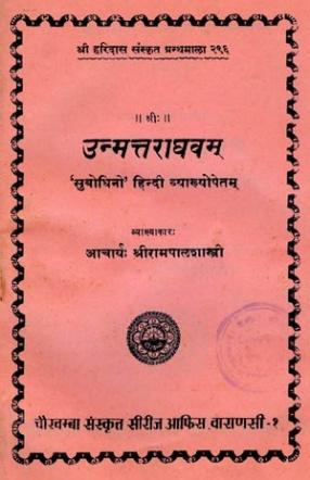 Unmatta-Raghava of Bhaskara Bhatta