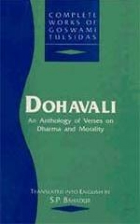 Dohavali: An Anthology of Verses on Dharma and Morality (Volume IV)