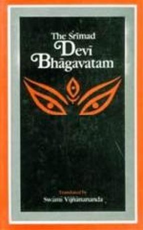The Srimad Devi Bhagavatam (In 2 Parts)