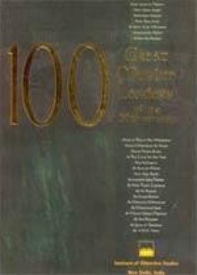 100 Great Muslim Leaders of the 20th Century