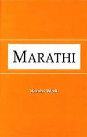 Marathi: A Study in Comparative South Asian Languages